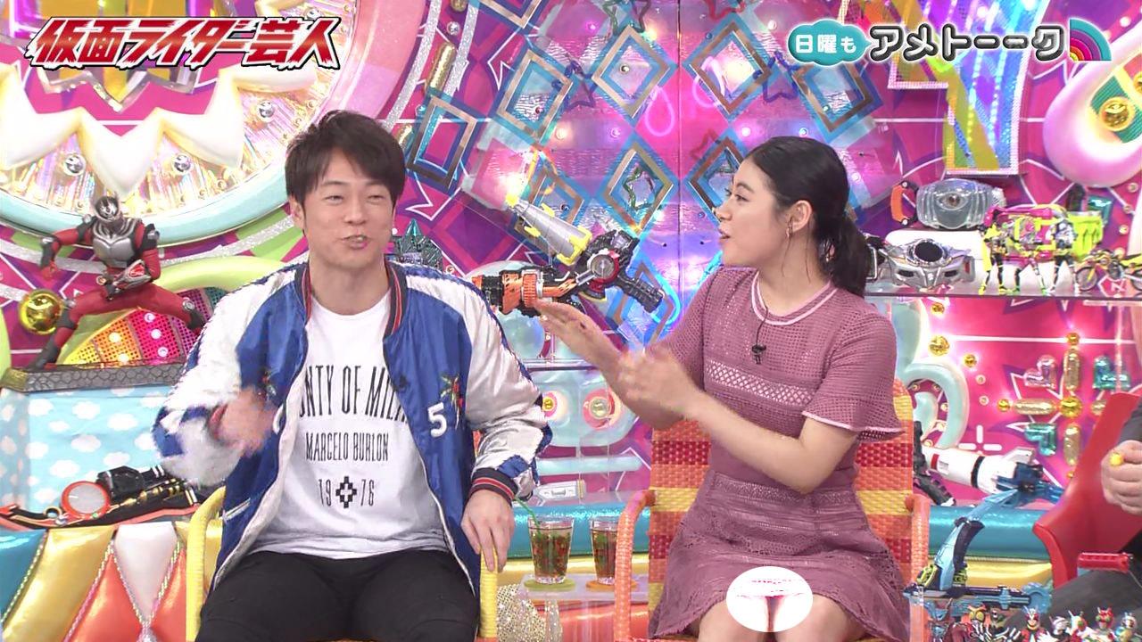 瀧本美織のお宝ヌードエロ画像