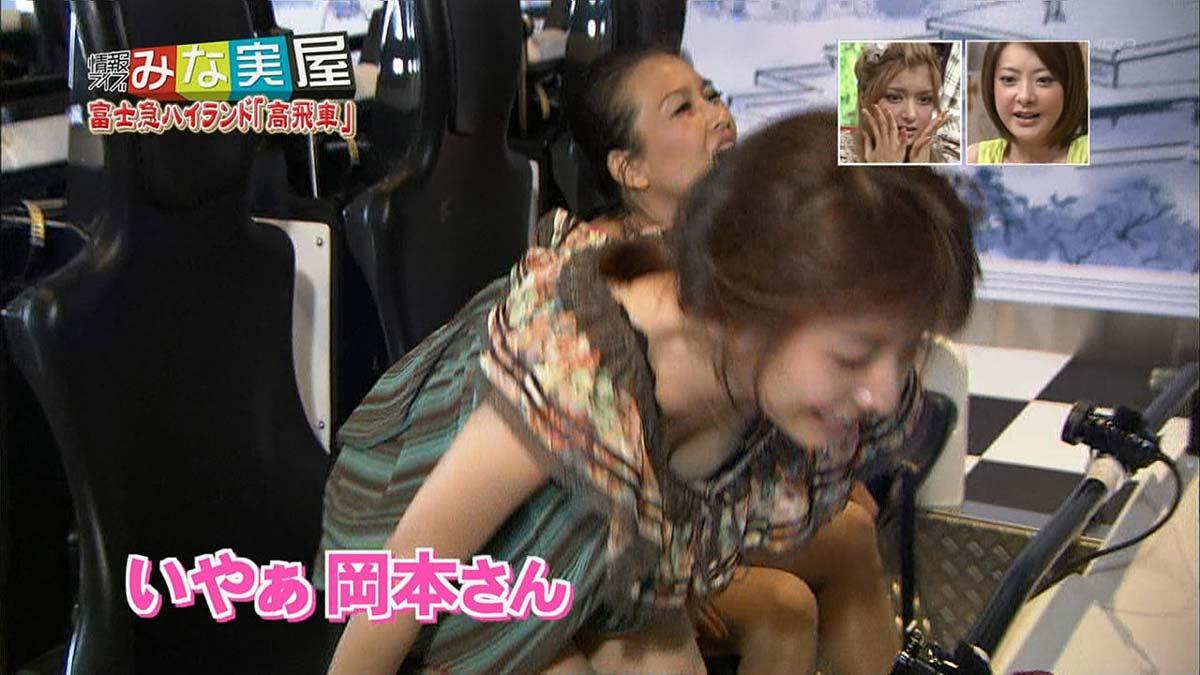 田中みな実のお宝ハメ撮りエロ画像