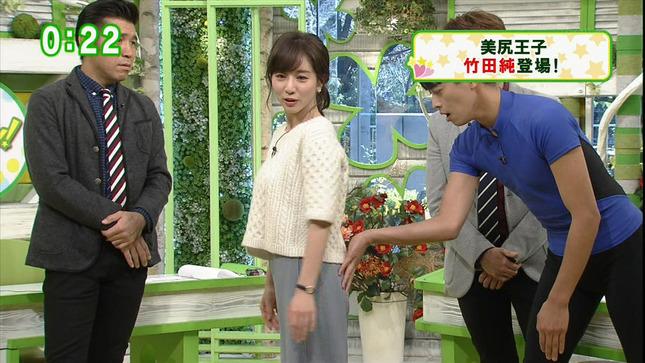 田中みな実モロにパンチラや放送事故画像