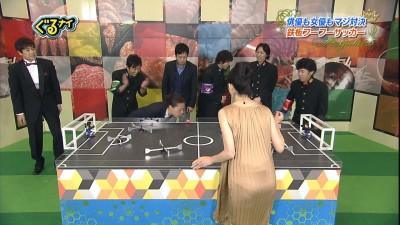 田中麗奈のセクシーエロ画像