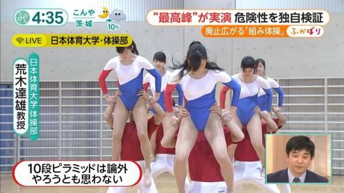 体操・新体操(田中理恵・畠山愛理)モロにマンスジやハミマンエロGIF画像