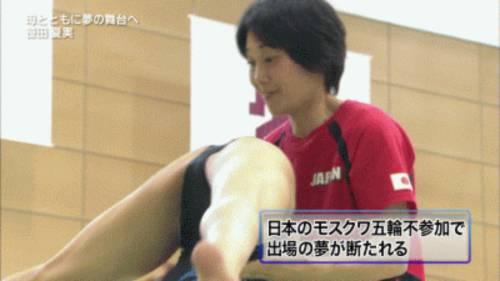 体操・新体操(田中理恵・畠山愛理)のお宝ヌードエロ画像