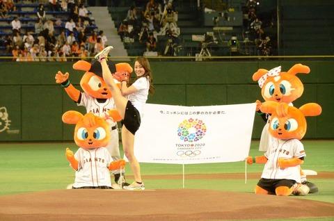 体操・新体操(田中理恵)のお宝エロ画像
