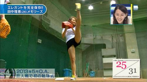 体操・新体操(田中理恵・畠山愛理)のお宝エロ画像