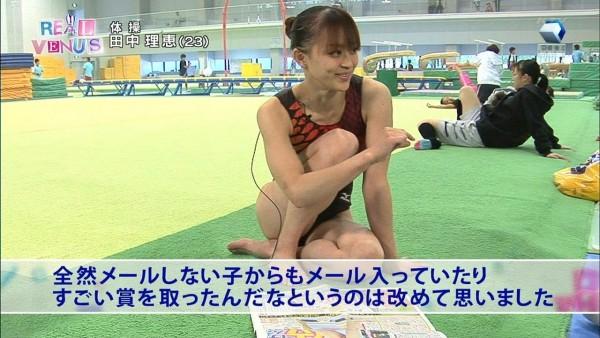 体操・新体操(田中理恵)のエロ画像
