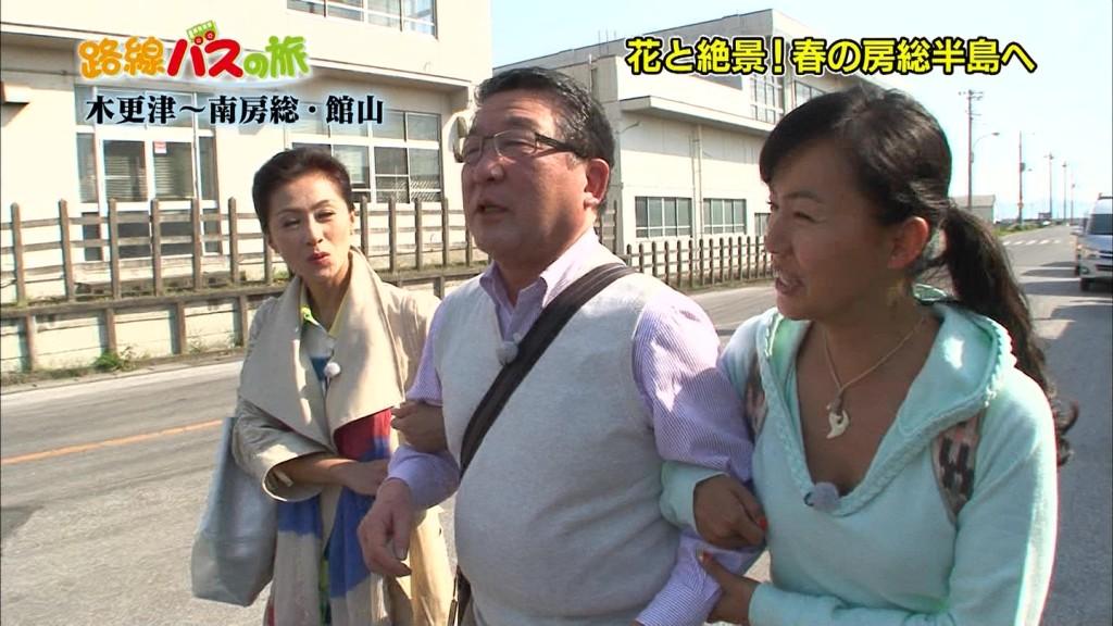 田中律子の巨乳で胸チラエロ画像