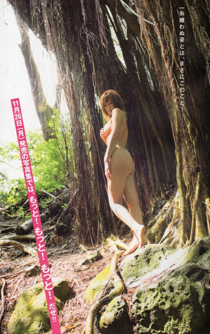 手島優の無修正アイコラセックスエロ画像