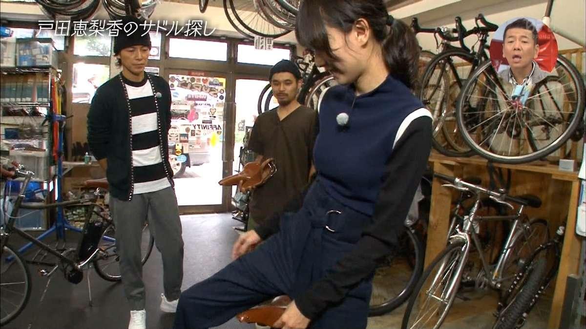 戸田恵梨香のおっぱい丸出しで全裸でエロ画像