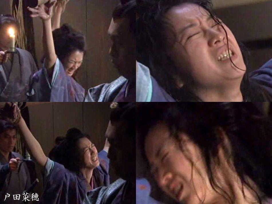 戸田菜穂の乳首ポロリ画像