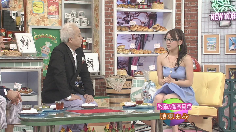 時東ぁみのエロ画像
