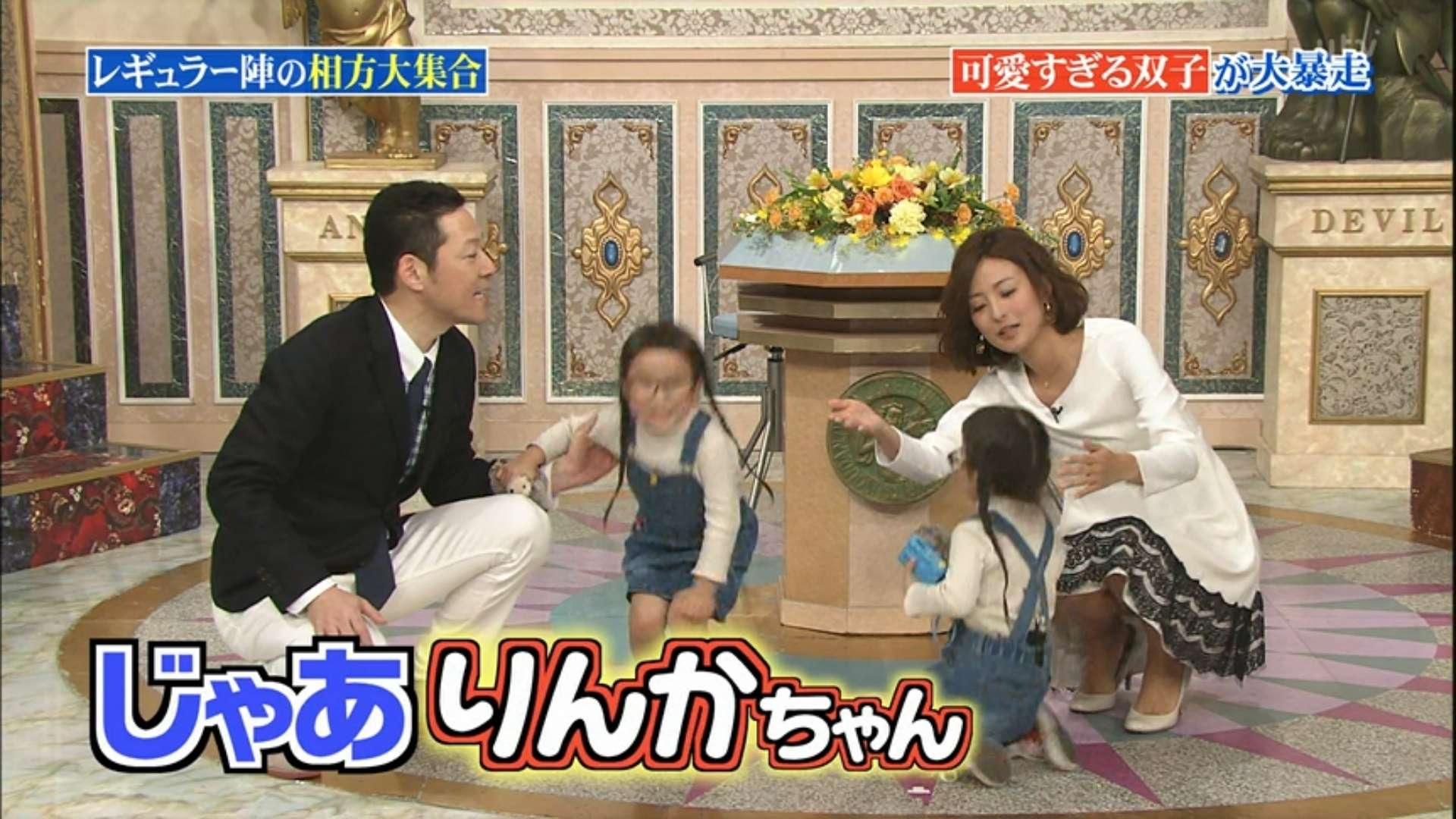 徳島えりかのセクシー水着エロ画像が放送事故