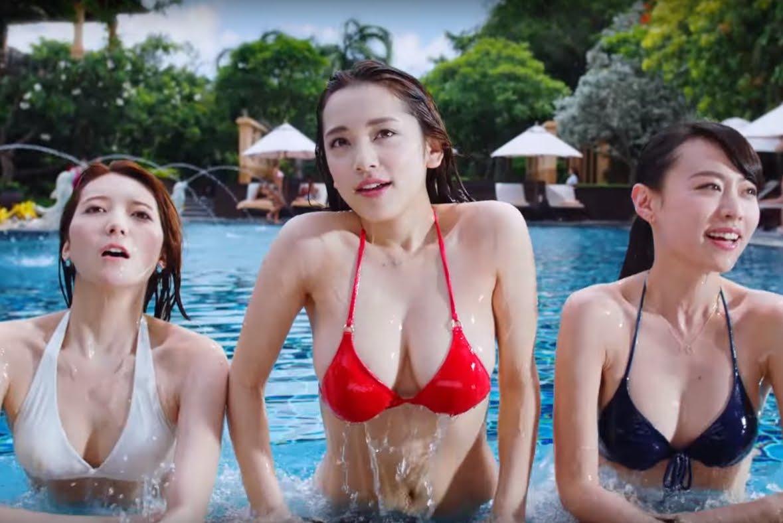都丸紗也華のモンストセックスエロ画像