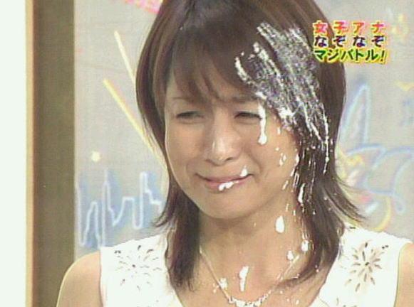 内田恭子のパンチラエロ画像