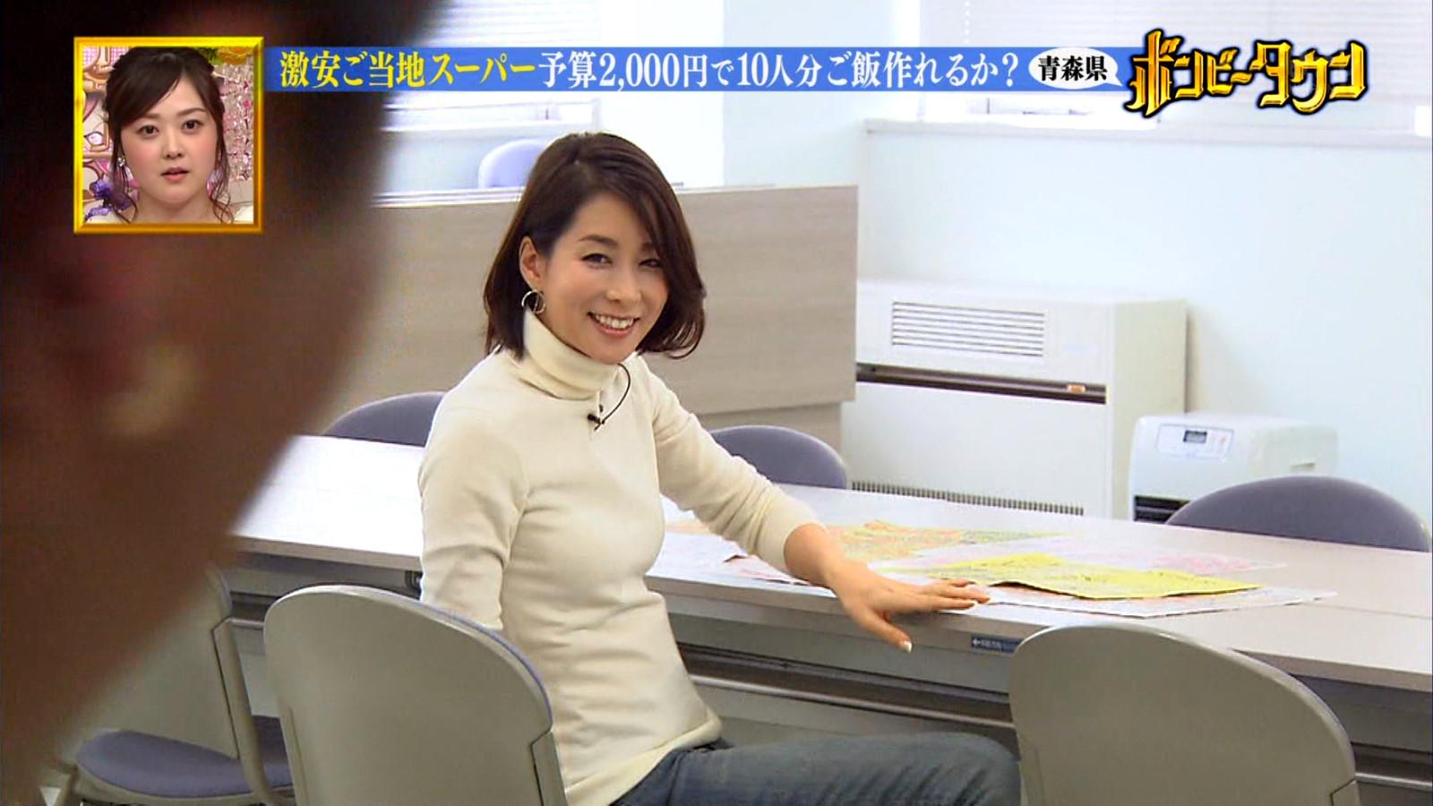 内田恭子の全裸ヌードで露出画像