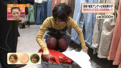 内田理央のお宝エロ画像