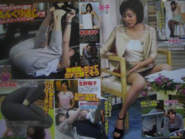 有働由美子のお宝な放送事故