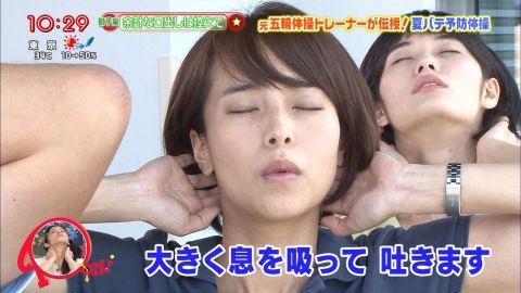 上田まりえの全裸ヌードで露出画像