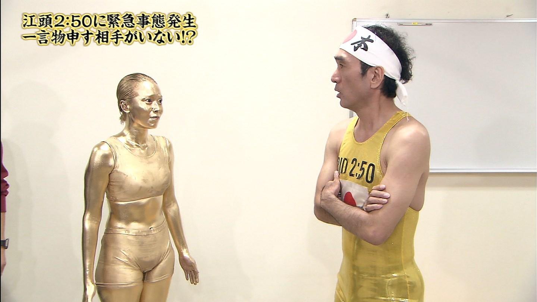 エロすぎる上田まりえ