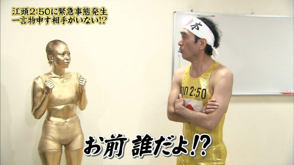 上田まりえのパンツ丸出しエロ画像