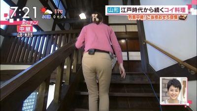 宇垣美里モロにマンスジやハミマンエロGIF画像