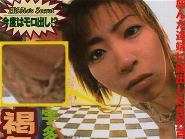 宇多田ヒカルの乳首ポロリ画像