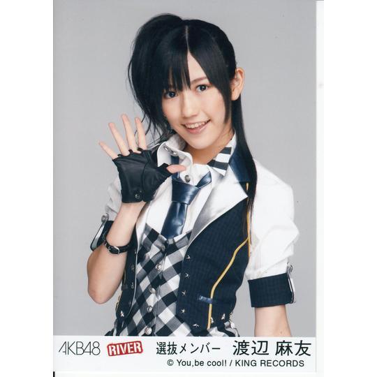 AKB48渡辺麻友のお宝エロ画像