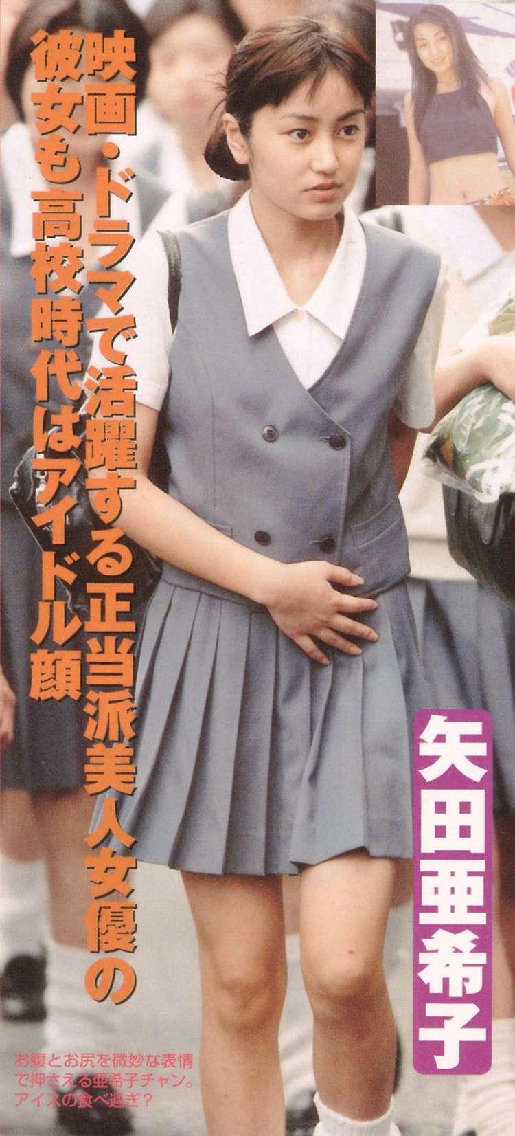 矢田亜希子のおっぱい乳揉みエロ画像