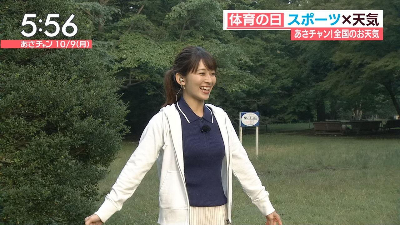 山本里菜の乳首ポロリ画像