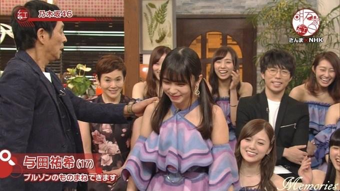 与田祐希の乳首ポロリ画像