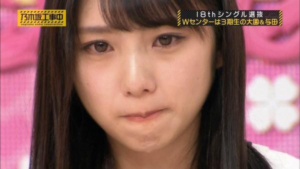 与田祐希のおっぱい乳揉みエロ画像
