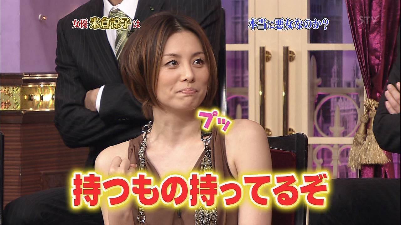 米倉涼子のパイオツノーブラエロ画像