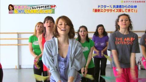 米倉涼子のパンチラエロ画像