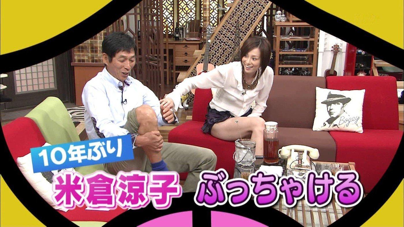 米倉涼子のワキや尻エロ画像