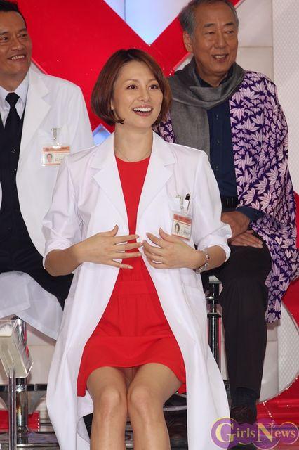 米倉涼子のエロ画像