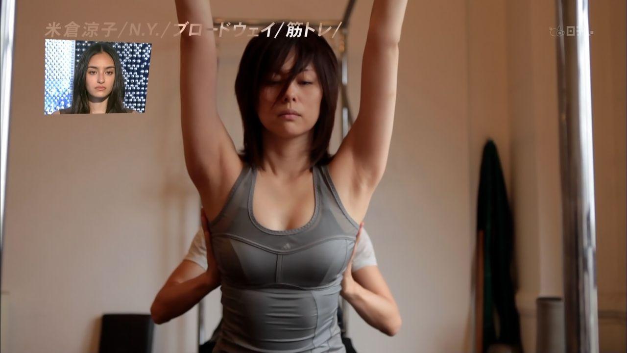 米倉涼子のおっぱい画像