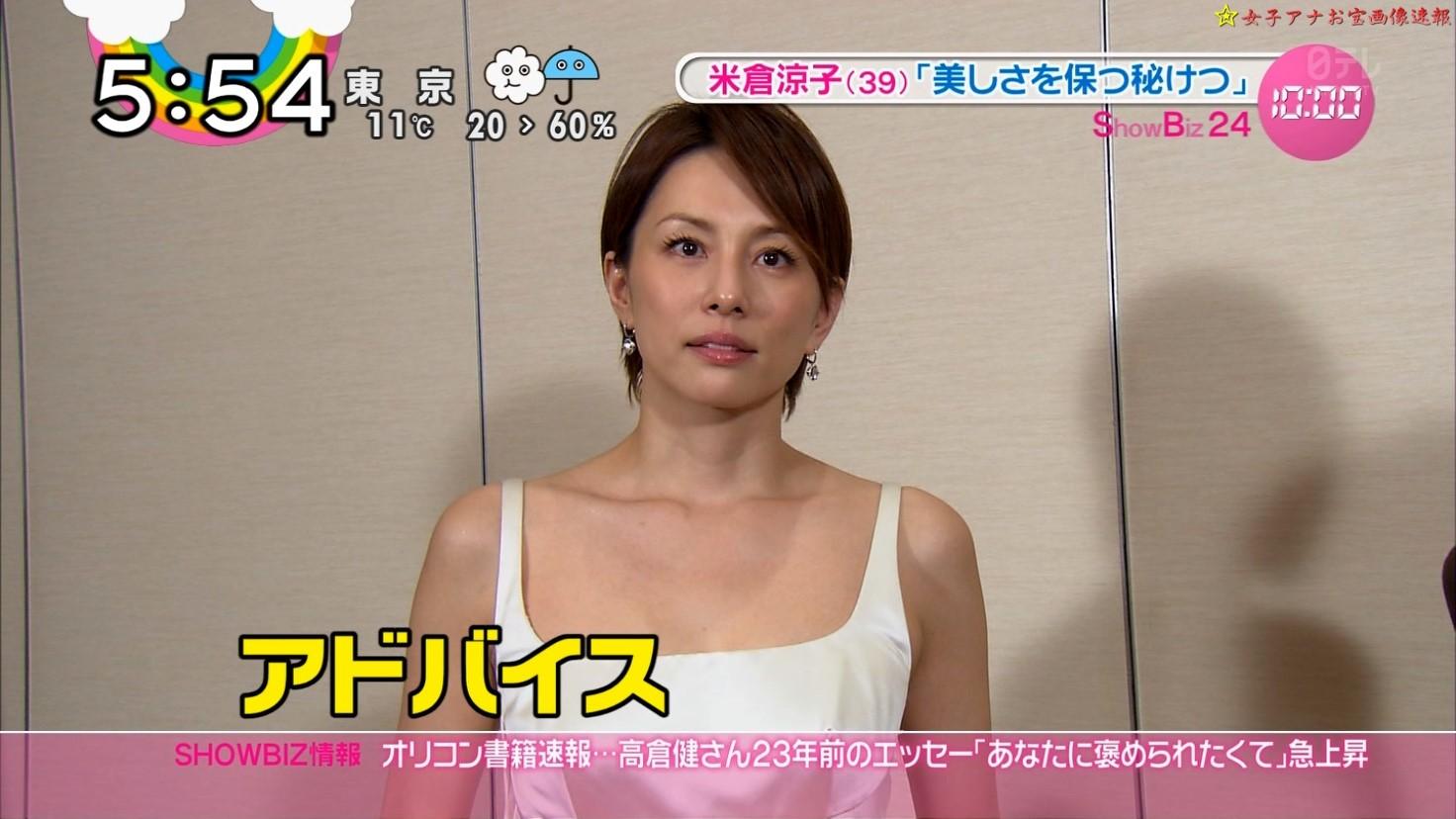 米倉涼子エロすぎる放送事故や濡れ場