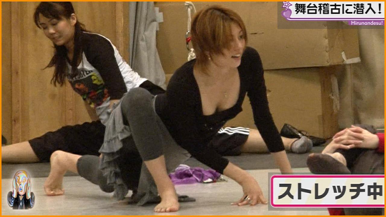 米倉涼子モロにマンスジやハミマンエロGIF画像