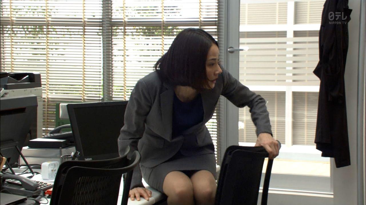 吉田羊モロにマンスジやハミマンエロGIF画像