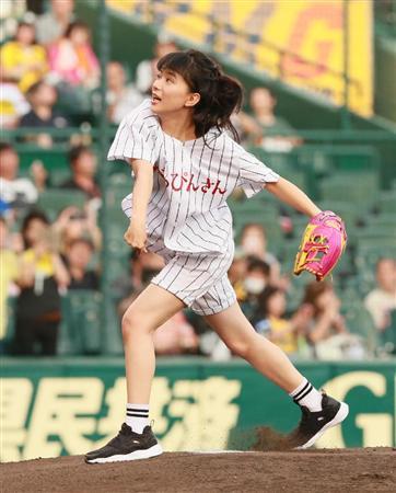 芳根京子の乳首ポロリ画像