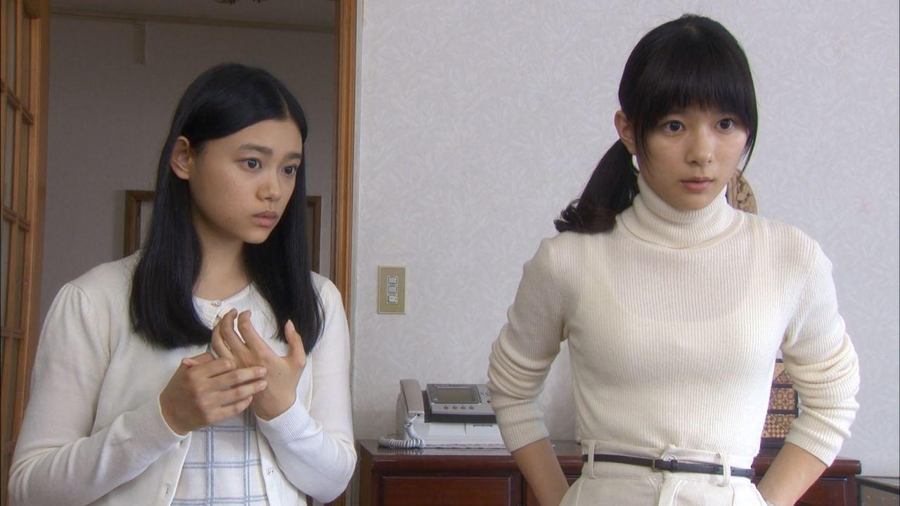 芳根京子のおっぱい乳揉みエロ画像