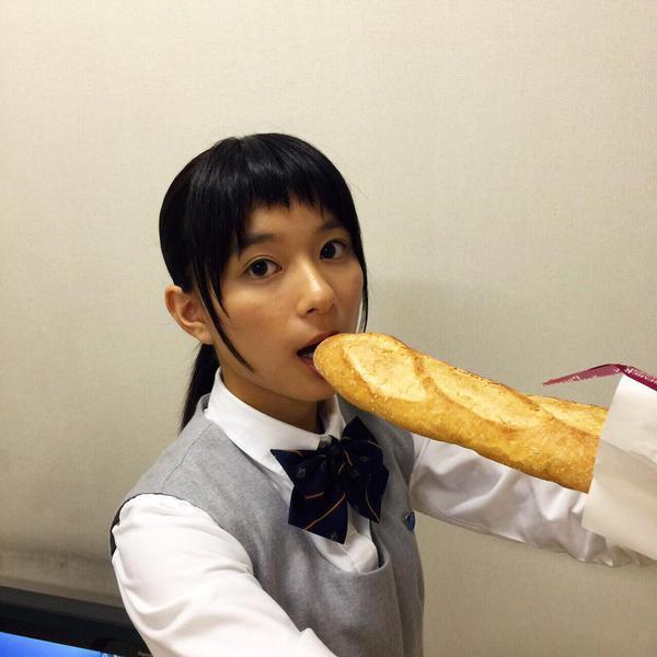 芳根京子のAVアダルト画像