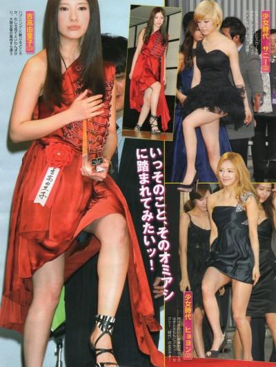吉高由里子の巨乳爆乳なおっぱいエロ画像がセクシーすぎる