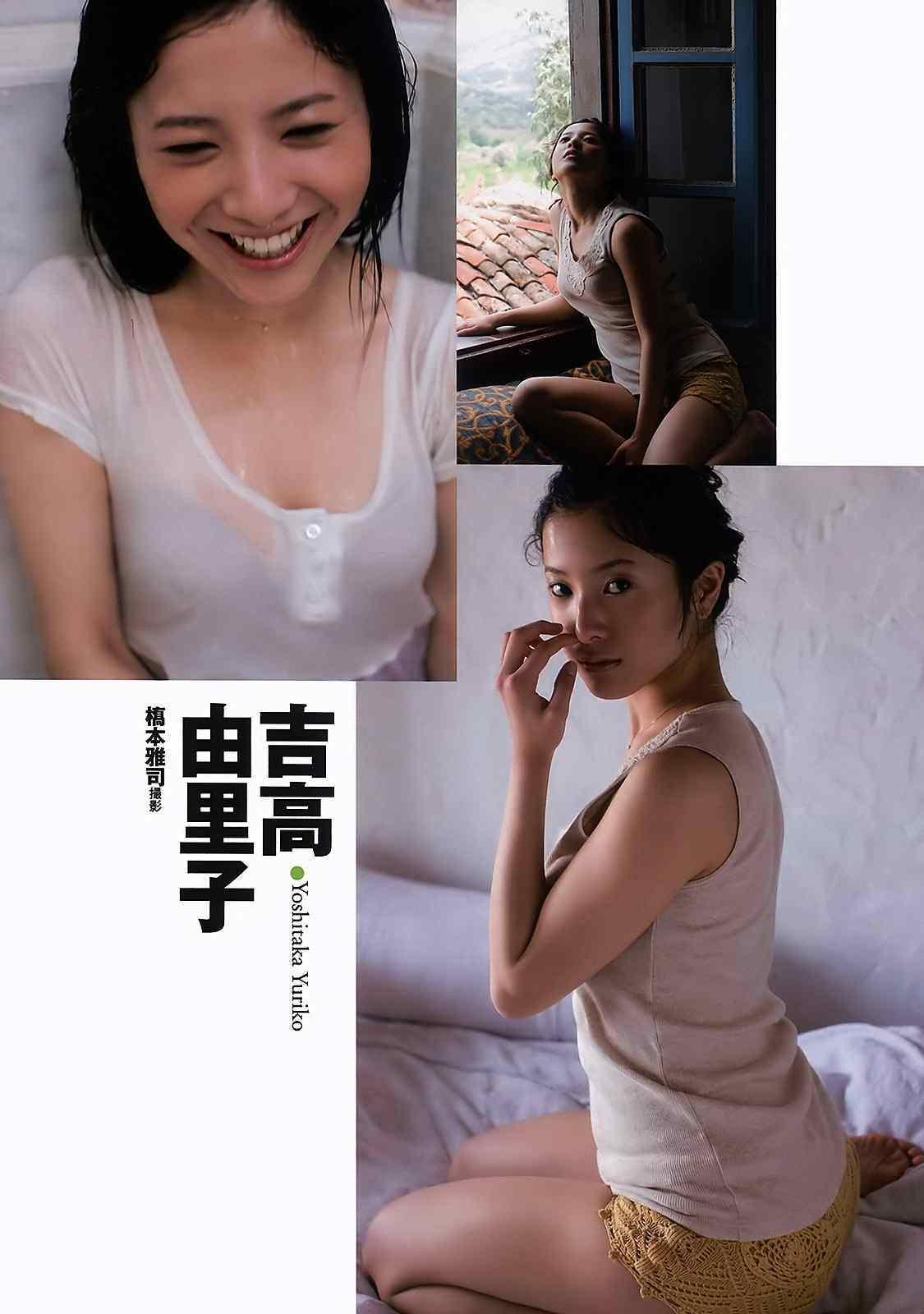 吉高由里子の無修正アイコラセックスエロ画像