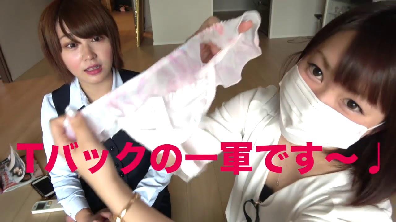ノ内OLレイナのエロ動画