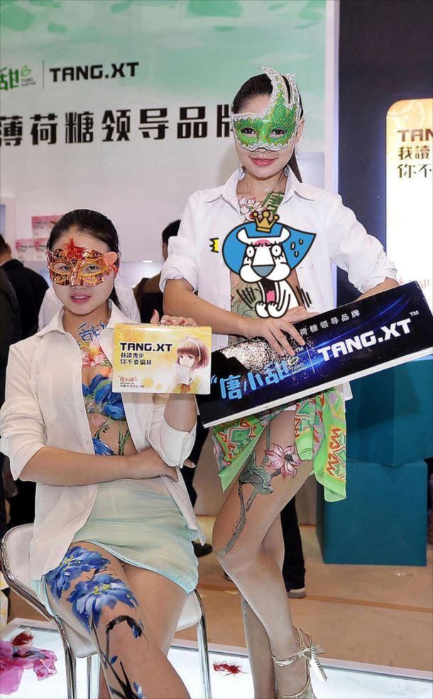 中国のお宝エロ画像
