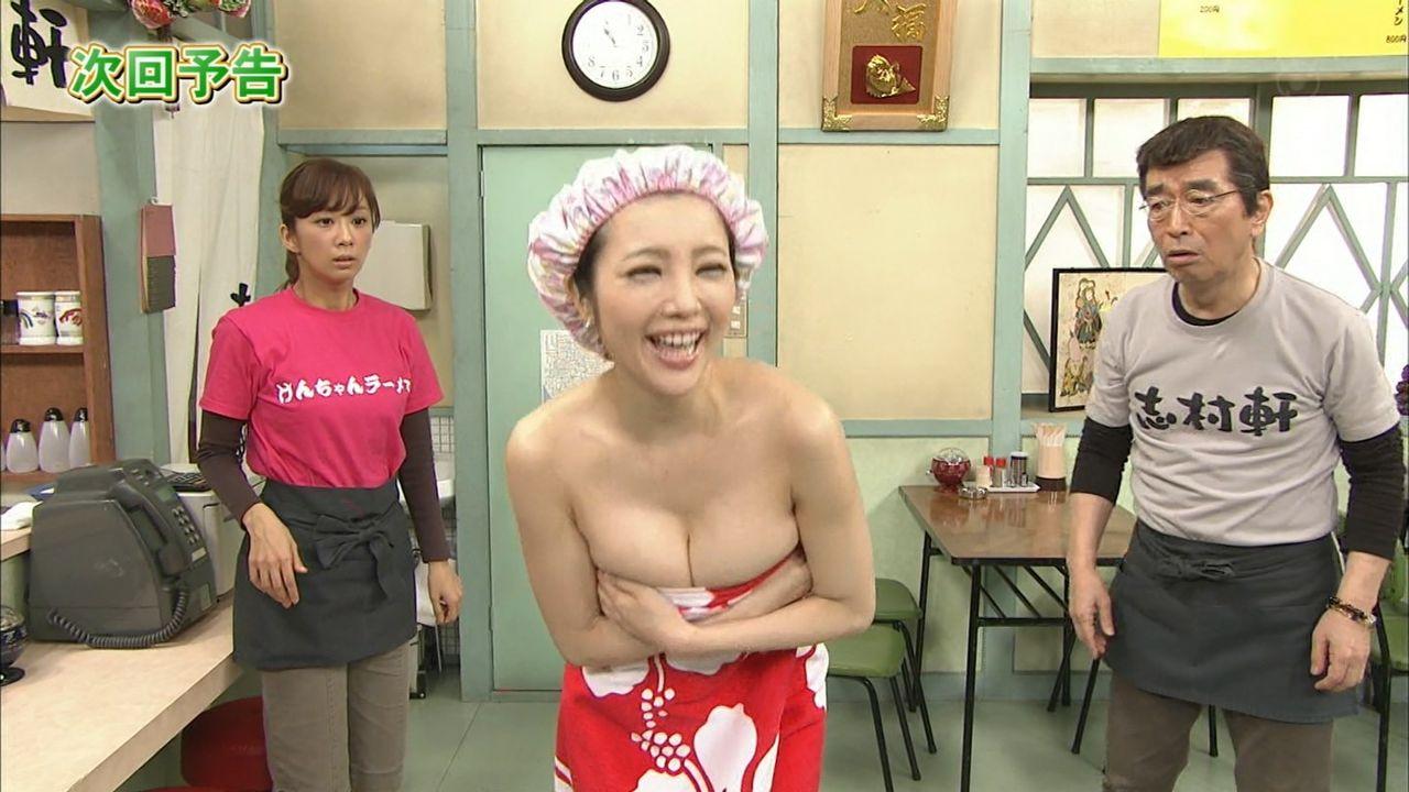 志村けんのAVエロ画像